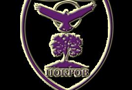 Покров совместно с ОНФ разрабатывает предложения по улучшению состояния автомобильных дорог в Республике Крым