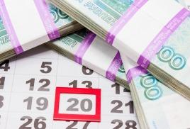 В какие числа месяца можно выдавать аванс?
